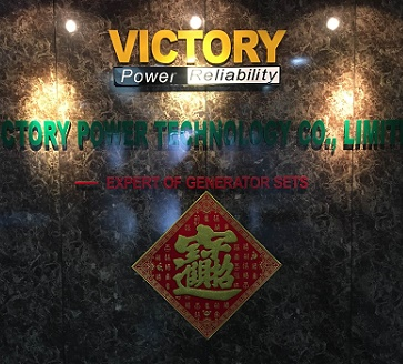 Victory Power Generator from 1KVA~4000KVA. Your Reliable Power Provider!
