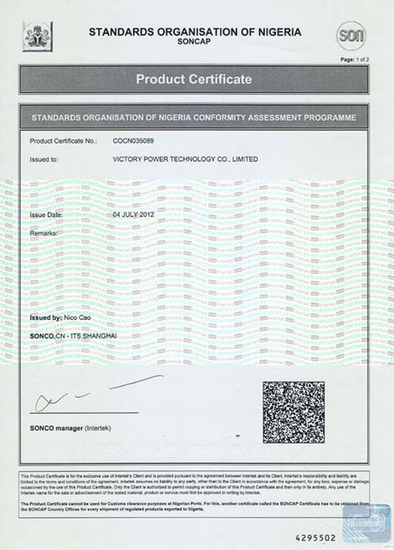 SONCAP Certificate for Nigeria