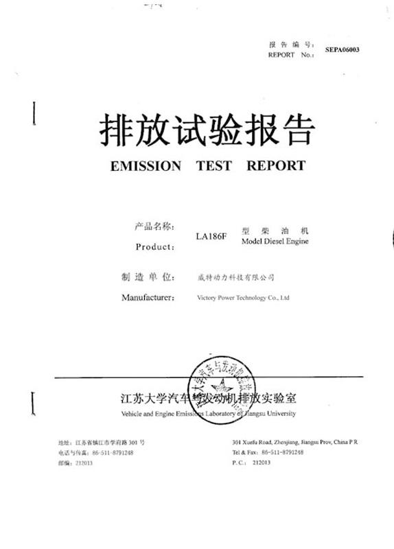 Emission Test Report for diesel engines