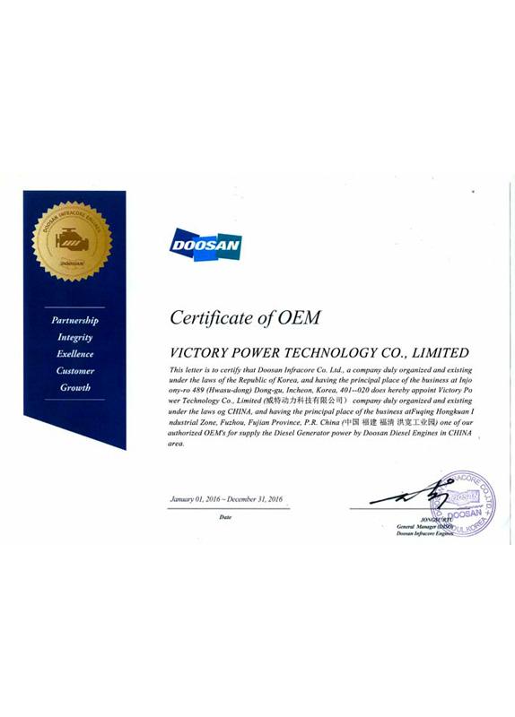Doosan Daewoo OEM Certificate