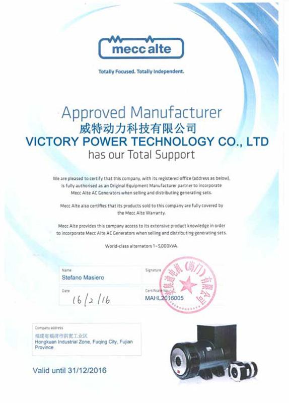 Mecc Alte OEM Certificate